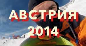 Am Stubaier Gletscher 2014